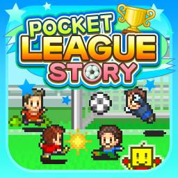 pocket-league-story.png