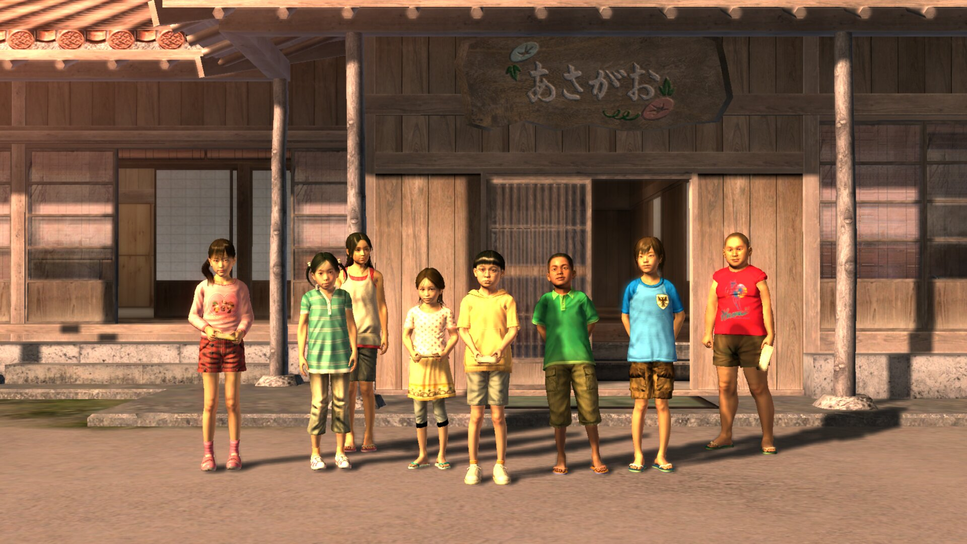 Yakuza_3-PS3Screenshots19813Children_of_the_Orphanage.jpg